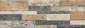 Murano Taff 16,5x50