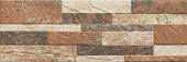 Murano Spey 16,5x50
