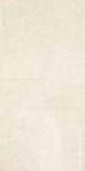 Palacio beige 59,8x29,8