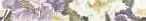 Metalico бордюр вертикальний фіолетовий 7x50