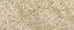 modern stone beige 250х62