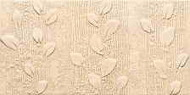 wall decoration Aldea 1 22,3x44,8