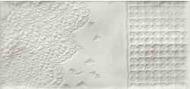 Moli Perla inserto D strukturalne 9,8 x 19,8
