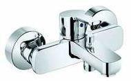 змішувач для ванни Kludi Logo 376810575
