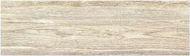 Ultima beige 600x175x8
