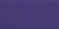verona blue 25х12.5 cm