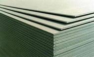 Rigips плита гипсокартонная 1200х2500х9 мм (влагостойкий)